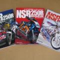 NSR250R ムック本
