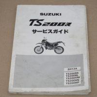 TS200R サービスマニュアル