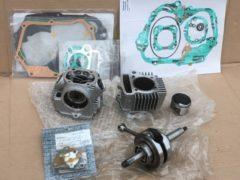 【売約済み】モンキー系 KITACOエンジンパーツ (蔵出し情報)