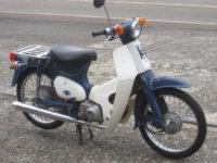 【売約済み】ホンダ スーパーカブ50 (現状販売車)