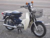 【売約済み】ヤマハ タウンメイトT90D (現状販売車)
