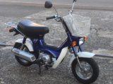 【売約済み】ホンダ シャリー50改75cc (現状販売車)